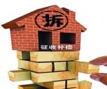 安顺市政府办关于印发安顺市棚户区改造货币化安置实施办法的通知
