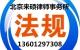 宁夏回族自治区采煤塌陷区安置补偿工作指导意见的通知